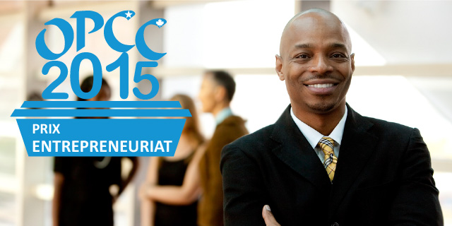 Prix Entrepreneuriat – 2015